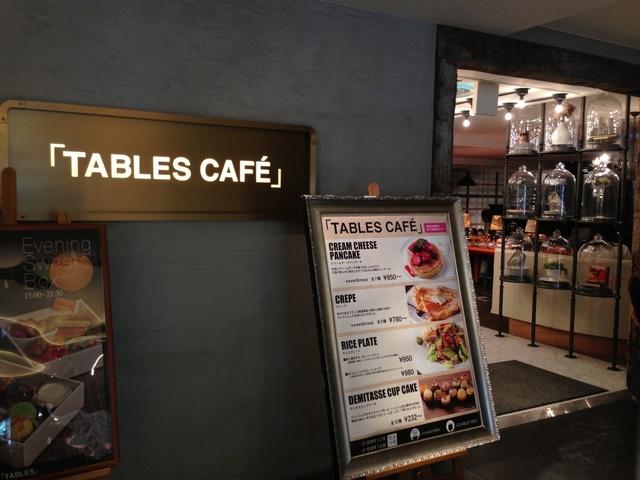 tablescafe1.jpg